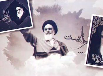 فوتو موشن | امام شهیدان خمینی
