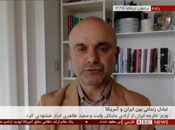 افشاگری کارشناسان بی بی سی از پشت پرده تبادل زندانی بین ایران و آمریکا
