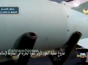 حزب الله لبنان فیلمی از ذخایر موشکی خود منتشر کرد