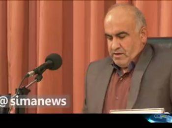 سوم جلسه دادگاه اکبر طبری