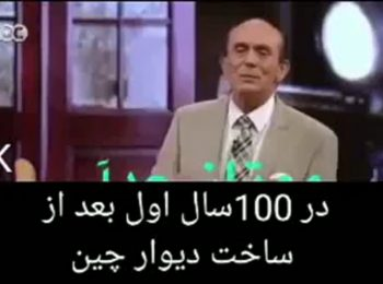 صحبتهای قابل تأمل یک اندیشمند عرب