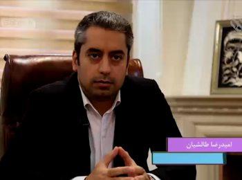 شتاب پُر گاز قیمت خودرو در ایران!