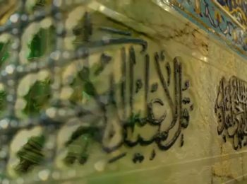 خادم الرضا؛ شهید قاسم سلیمانی