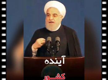 روحانی بعد از این جواب جلیلی دیگه اون دیپلمات سابق نشد…