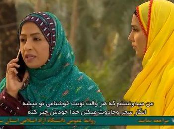 جنجال یک آقازاده بر سر سریال ایرانی!
