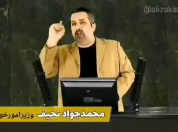 کلیپ طنز علی زکریایی بعد از سخنان ظریف در مجلس