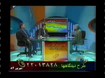 سیاست خارجی هوشمندی میطلبد | سخنان ۱۵ سال پیش جلیلی درباره دیپلماسی اقتصادی