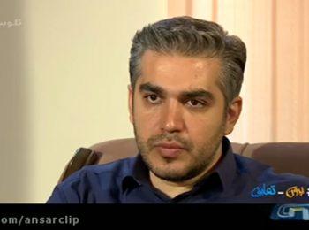 فیلم کامل مصاحبه برنامه بدون تعارف با روح الله زم