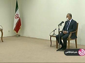 دیدار مصطفی الکاظمی نخست وزیر عراق با رهبر انقلاب ۱۳۹۹/۴/۳۱