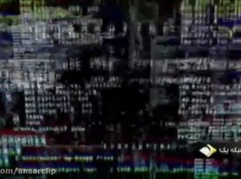 از جاسوسی تا حکم اعدام | جزئیاتی از پرونده «موسوی مجد» جاسوس سیا و موساد