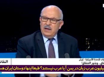 بحث طوفانی کارشناس فرانس ۲۴ خطاب به حاکمان کشورهای عربی