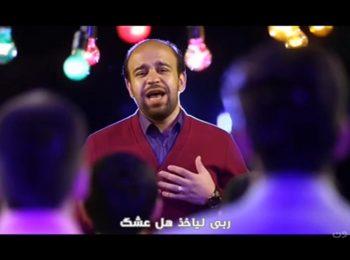 نماهنگ «مولانا علی» با صدای حسن کاتب الکربلایی
