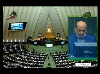 نطق انتقادی یک نماینده مجلس از بی تدبیری و ناکارآمدی دولت روحانی