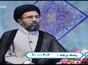 توضیحات استاد حسینی قمی درباره برگزاری عزاداری ماه محرم در شرایط کرونایی
