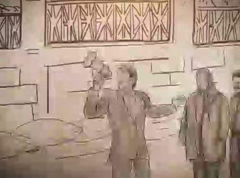 مجموعه داستانی شش قسمتی روایت پاوه / قسمت اول؛ ماموستا