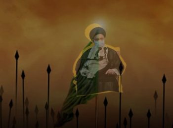 دستور العمل ستاد ملی مبارزه با کرونا جهت برگزاری مراسم عزاداری امام حسین (ع)