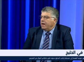 دفاع جانانه از ایران در پخش زنده شبکه i24 اسرائیل