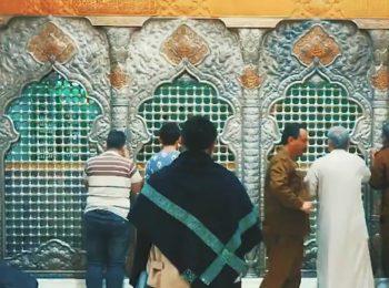 نماهنگ بیانات استاد حسین انصاریان به مناسبت ماه محرم