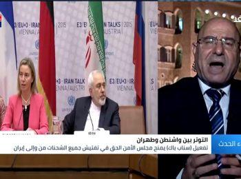 """اعتراض کارشناس عرب به وطن فروشی یک ایرانی در شبکه لندنی """"الغد"""""""