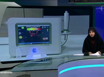 رونمایی از دستگاه RDSS در کمک به تشخیص سریع کرونای بیماران بدون علامت