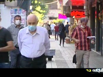 هشدار درباره پیر شدن جمعیت ایران