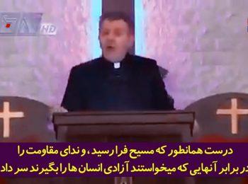 اسقف اعظم مسیحیت: قاسم سلیمانی به مانند عیسی مسیح، مدافع مسیحیان بود