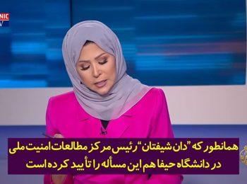 الجزیره: اسرائیل به دنبال نابودی ایران است