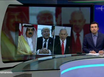 توافق بحرین با رژیم صهیونیستی