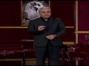 شوخی مهران مدیری با سبک زندگی مجازی سلبریتیها