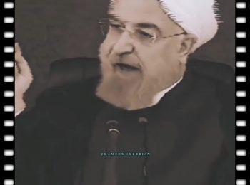 نظر رهبر معظم انقلاب در مورد سخنان اخیر روحانی در رابطه با آدرس مشکلات کشور!