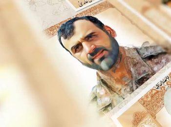 نماهنگ «عرض سلام…» درباره شهدای خان طومان