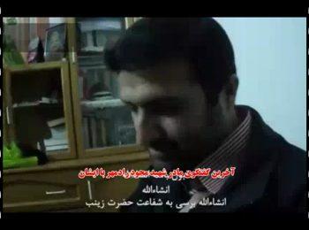 ریشه قدرت جمهوری اسلامی ایران
