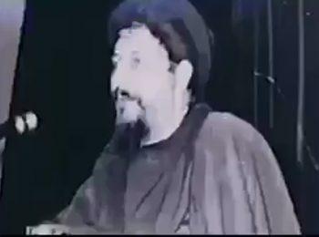 سخنان امام موسی صدر درباره علت حمایت از فلسطین