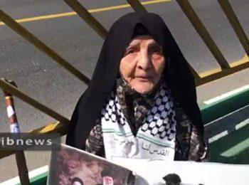 حضور پیرزن ۱۰۰ ساله تهرانی در راهپیمایی روز قدس
