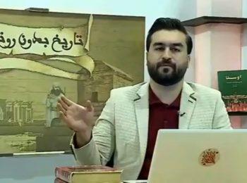 آیا لازم است مسلمانان زمان زندگی تمام انبیاء الهی را بدانند؟