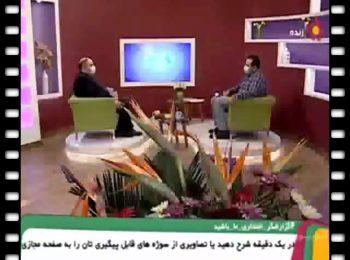 خودکفایی ایران در ساخت دستگاه تنفس مصنوعی