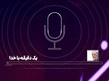 مداحی حاج منصور ارضی   من علی (ع) دارم، امامی بی نظير…
