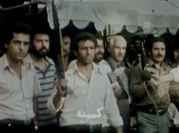 برخورد متفاوت نیروهای کمیته انقلاب اسلامی با گرانفروشان در اوایل انقلاب