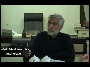 روایت جلیلی از بی تدبیری های دولت که باعث زمین خوردن بسیاری از کالاهای ایرانی شد