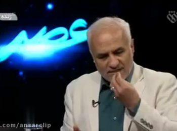 جمهوری اسلامی ایران با آمریکا جنگ داره یا آمریکا با جهان سرجنگ داره؟!