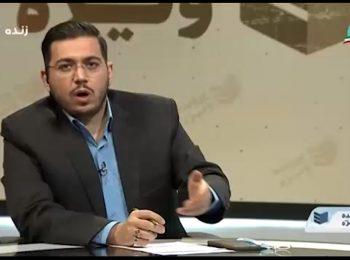 صوت منتشرنشده شهید هستهای محسن فخریزاده در مورد رابطه با آمریکا و مذاکره