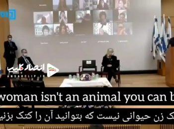 نتانیاهو: زنان و کودکان حیوان هستند!