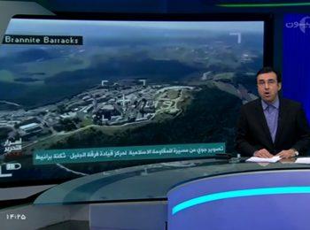 اقتدار پهپادی حزب الله لبنان