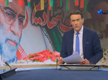 توییت نما | ترور دانشمند هسته ای شهید محسن فخری زاده