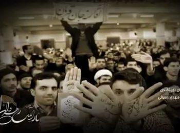نماهنگ | آذربایجان اویاخدی