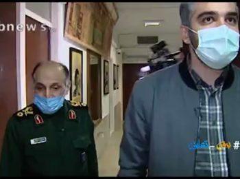 لحظاتی از آخرین حضور سپهبد شهید حاج قاسم سلیمانی در ساختمان فرماندهی نیروی قدس سپاه