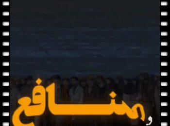 شهید سلیمانی: منافع ملی را در درون خودمان پیدا کنیم