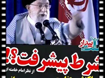 واکنش متفاوت رئیسی و روحانی به سخنان رهبر انقلاب