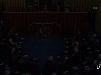 نماهنگ «۳۰ سالگی» درباره رهبری امام خامنه ای