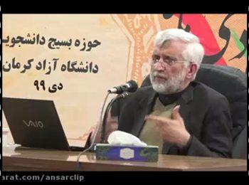 سؤال جلیلی از مسئولان دولت درباره ارز ۴۲۰۰
